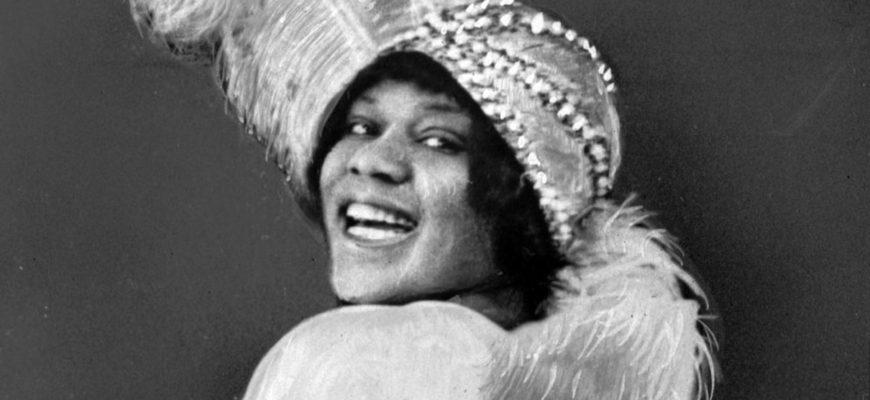 Бесси Смит | Bessie Smith | Биография