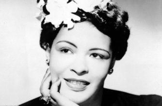 Билли Холидей | Billie Holiday | Биография