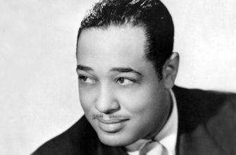 Герцог Эллингтон | Duke Ellington | Биография