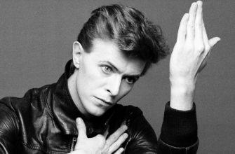 Дэвид Боуи | David Bowie | Биография