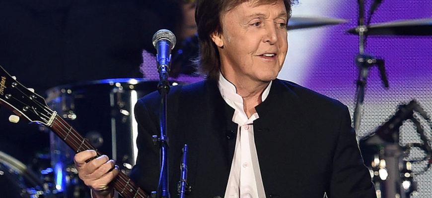 Пол Маккартни | Paul McCartney | Биография