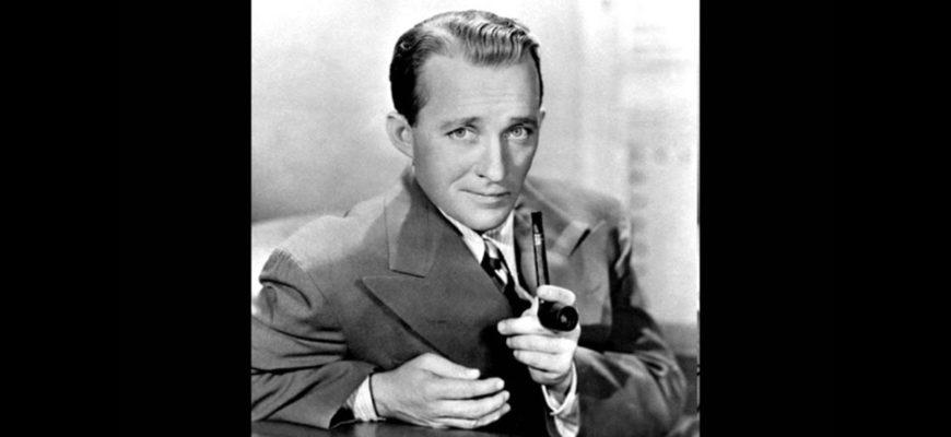 Бинг Кросби | Bing Crosby | Биография