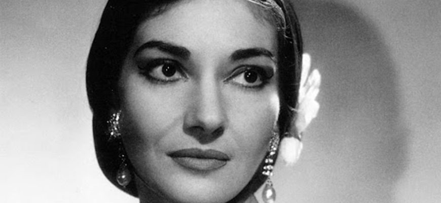 Мария Каллас | Maria Callas |Биография