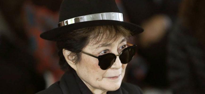 Йоко Оно   Yoko Ono   Биография