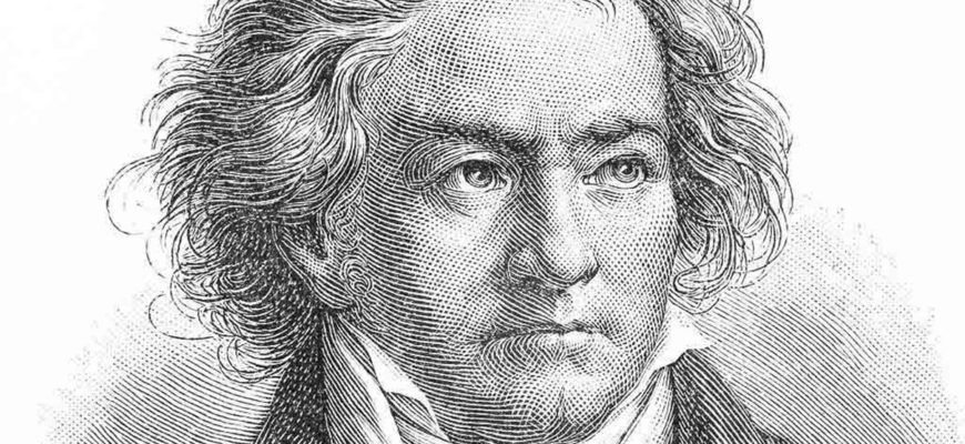 Людвиг ван Бетховен | Ludwig van Beethoven | Биография