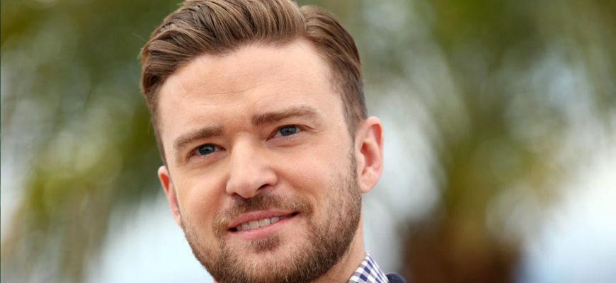 Джастин Тимберлейк | Justin Timberlake | Биография