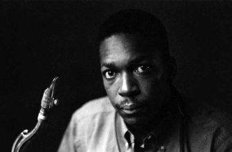 Джон Колтрейн | John Coltrane | Биография