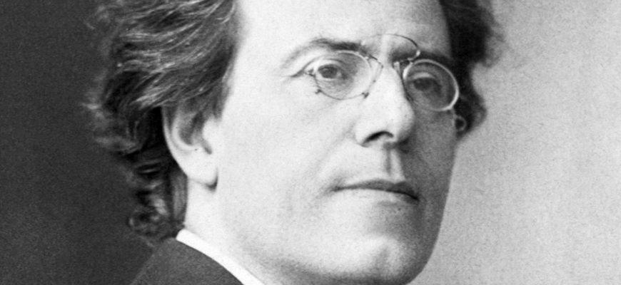 Густав Малер | Gustav Mahler | Биография