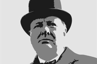 Интересные факты о Уинстон Черчилле