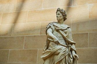 Интересные факты из жизни Юлия Цезаря