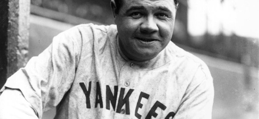Бейб Рут | Babe Ruth | Биография